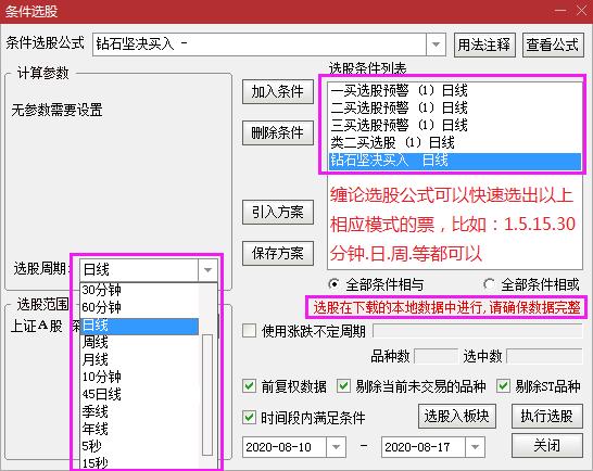 【必看】 软件安装教程