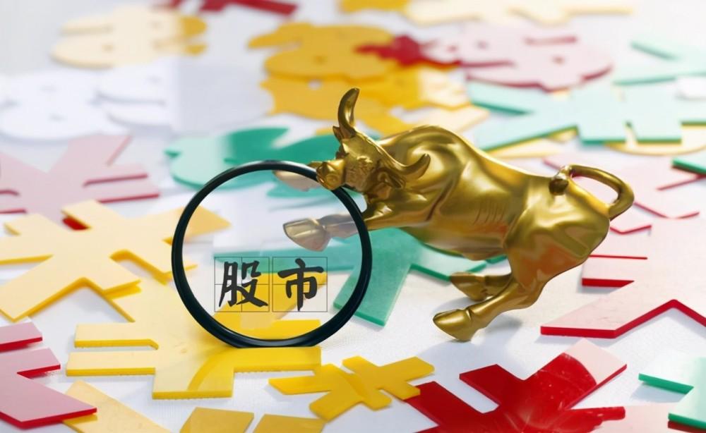 全球股市疯涨,A股突然跳水,怎么了?