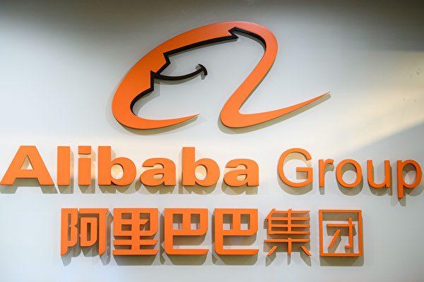 阿里巴巴遭调查 股价下跌8%