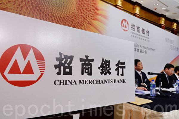招商银行广东省几家分行日前停止房屋按揭贷款