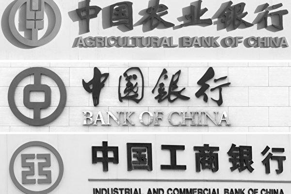2020年商业银行净利下降1.8% 银行业不良贷款余额3.5万亿元
