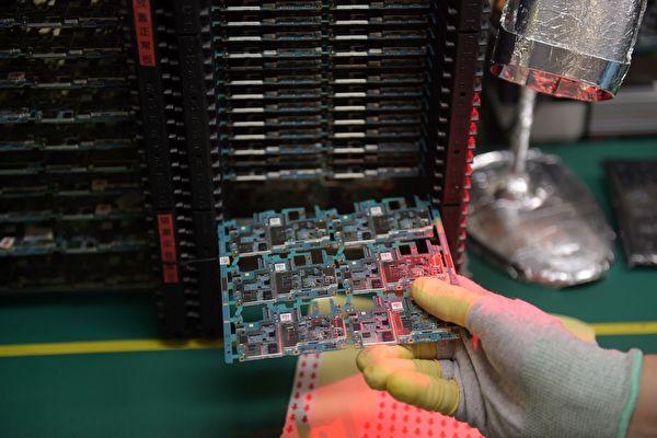 芯片涨价达30% 但影响将不会太大