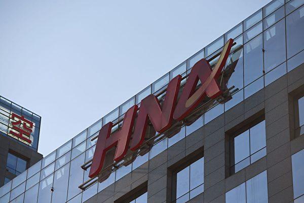 海航旗下公司股票暴跌 相关公司债被下调评级