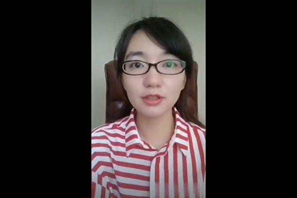 中国人寿被举报造假遭调查 保险股大跌