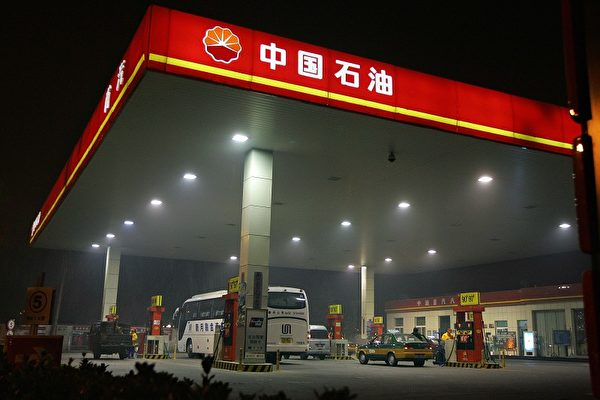 2020年中石油市值从最高点蒸发6万亿元