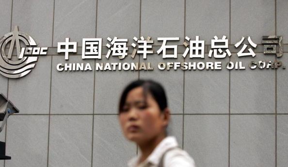 纽约交易所启动中海油除牌程序