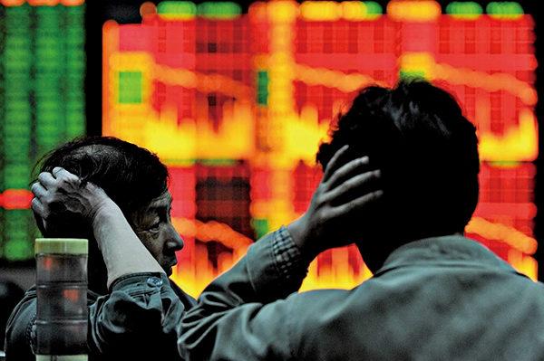 A股三大指数继续下跌 沪指跌破3400点大关